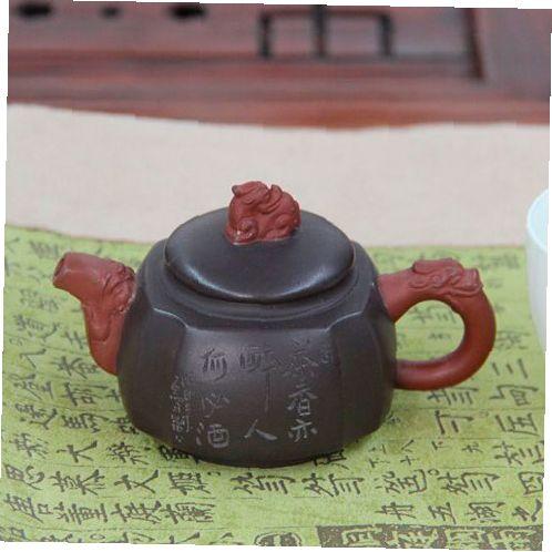 «Благородство льва» - чайник из исинской пурпурной глины 80 мл