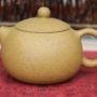Чайник из исинской глины «Си Ши» (Zhi Ma Xi Shi), 220 мл