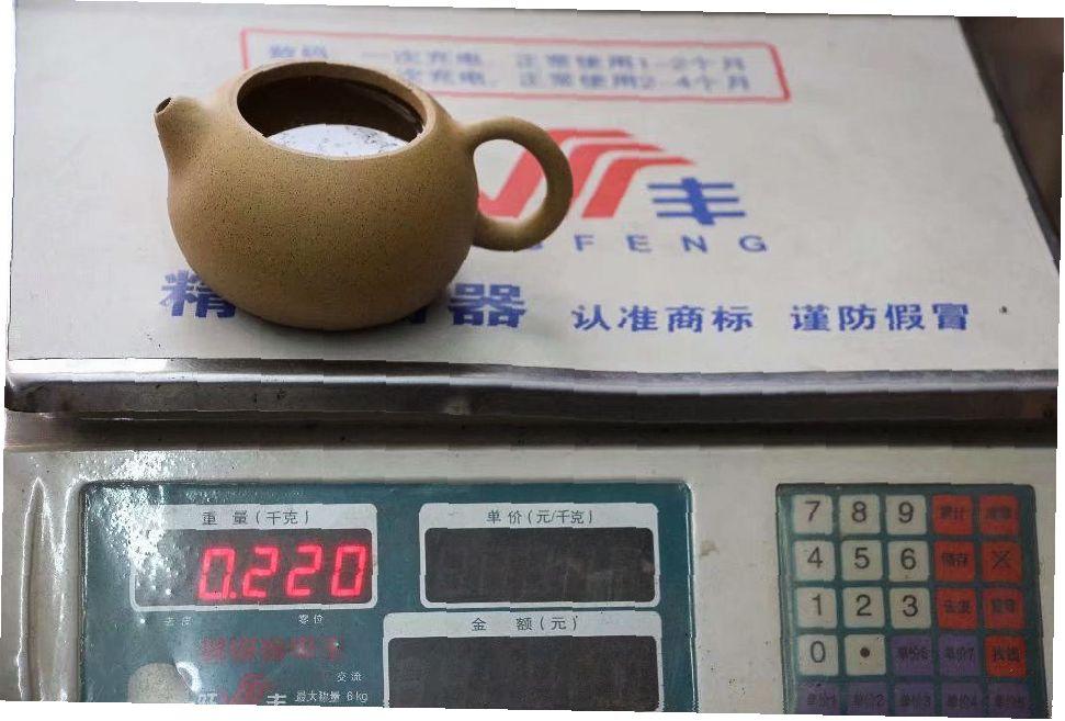 Chainik iz isinskoi glini Si Shi Zhi Ma Xi Shi 220 ml 03