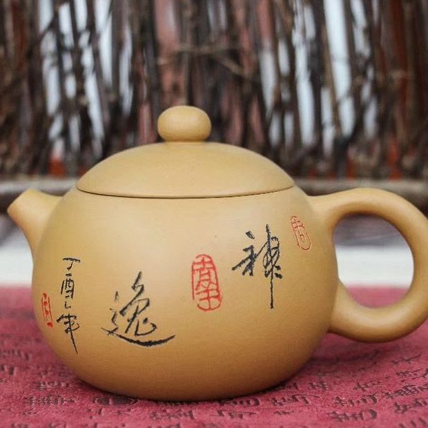 Chainik iz isinskoi glini Xi Shi 175 ml 01