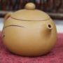Чайник из исинской глины «Си Ши» (Xi Shi), 175 мл