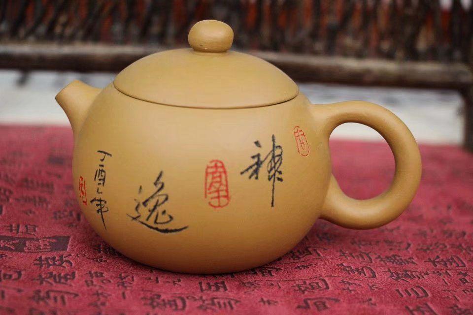 Chainik iz isinskoi glini Xi Shi 175 ml