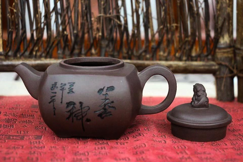 Chainik iz isinskoi glini Yang Shen 215 ml 01