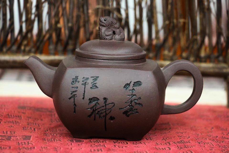 Chainik iz isinskoi glini Yang Shen 215 ml
