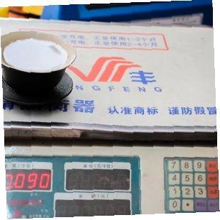 Gaivan iz chernoi keramiki Xian Tiao 04