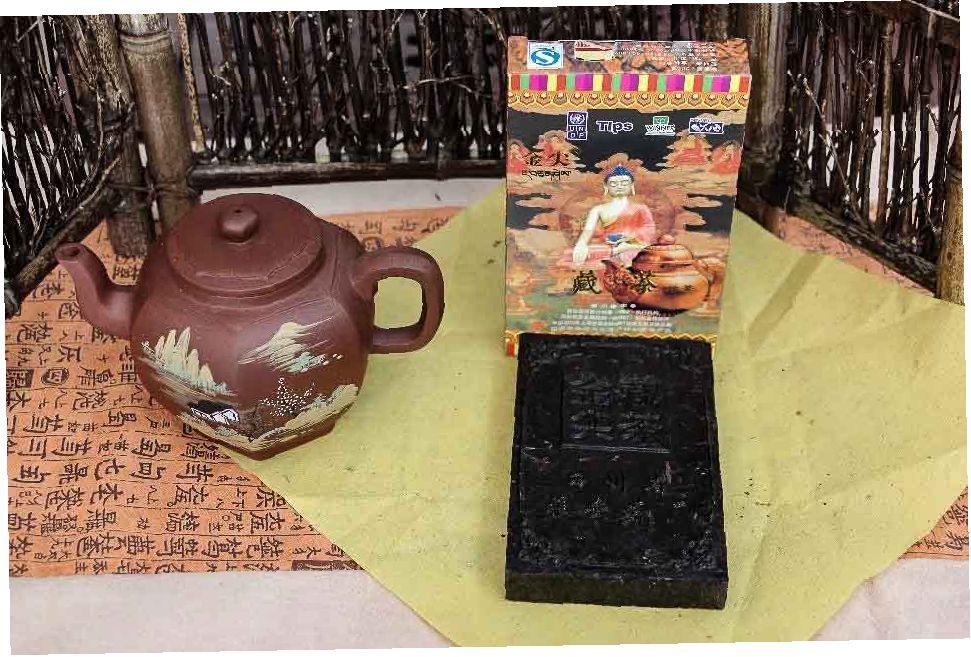 Hei Cha dlya Tibeta Zolotoi nakonechnik fabrika Ya An 01