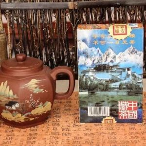 Hei Cha dlya Tibeta Zolotoi nakonechnik fabrika Ya An 03