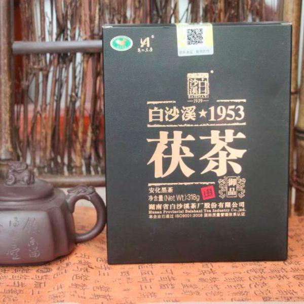 """Хэй Ча Байшаси """"1953"""" - 2017 год"""