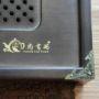 Квадратная тёмно-коричневая чабань для Гунфу Ча
