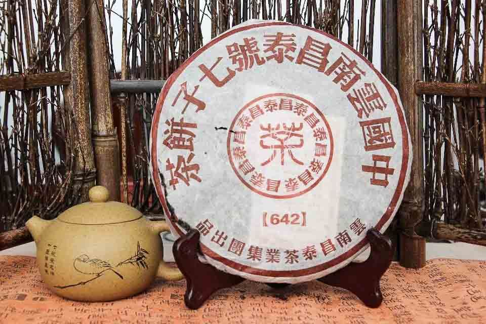 Shen puer 642 fabrika Chantai 2006 god 01
