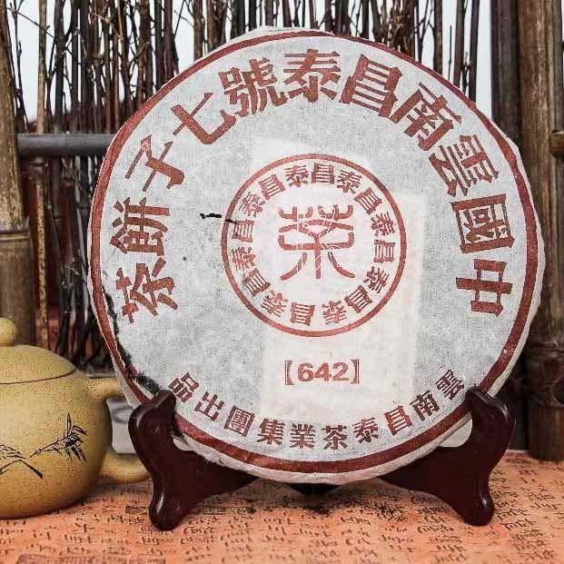 Шен пуэр 642 - фабрика Чантай