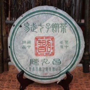 Shen puer Chen Hong Chang 2004 goda 01