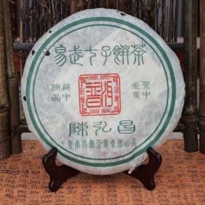 Shen puer Chen Hong Chang 2004 goda