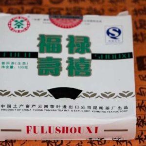 Shen puer Chjun Cha Fu Lu Shou Xi 2007 god 01