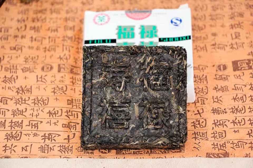 Shen puer Chjun Cha Fu Lu Shou Xi 2007 god 02