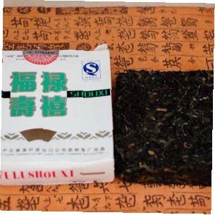 Shen puer Chjun Cha Fu Lu Shou Xi 2007 god 03