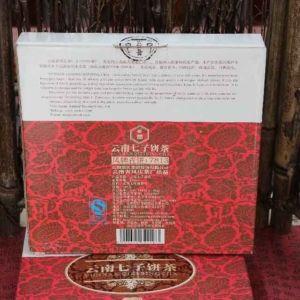 Shen puer Fen Cin 7813 2006 goda 04