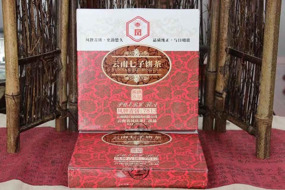 Shen puer Fen Cin 7813 2006 goda