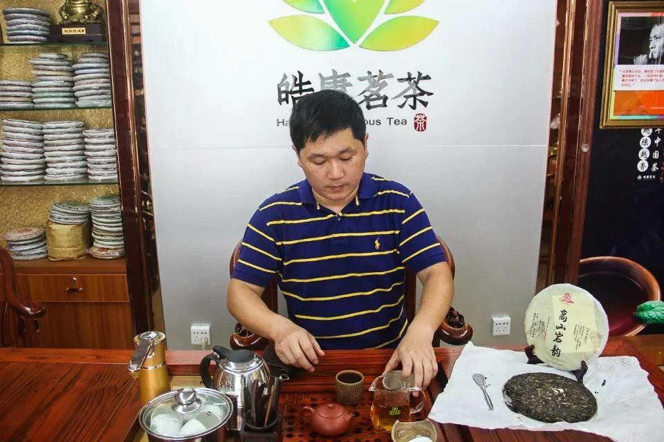 Shen puer Gao Shan Yan Yun fabrika Sinhai 2014 god 02