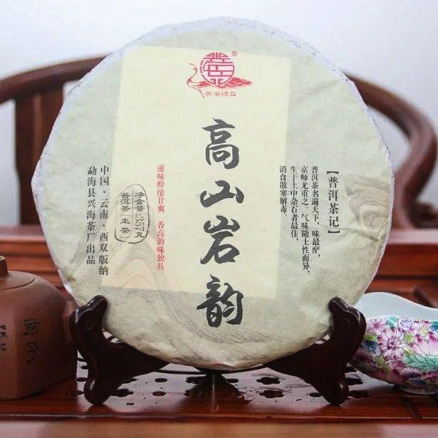 Шу пуэр Zhang Xiang Gong Bing - Синхай