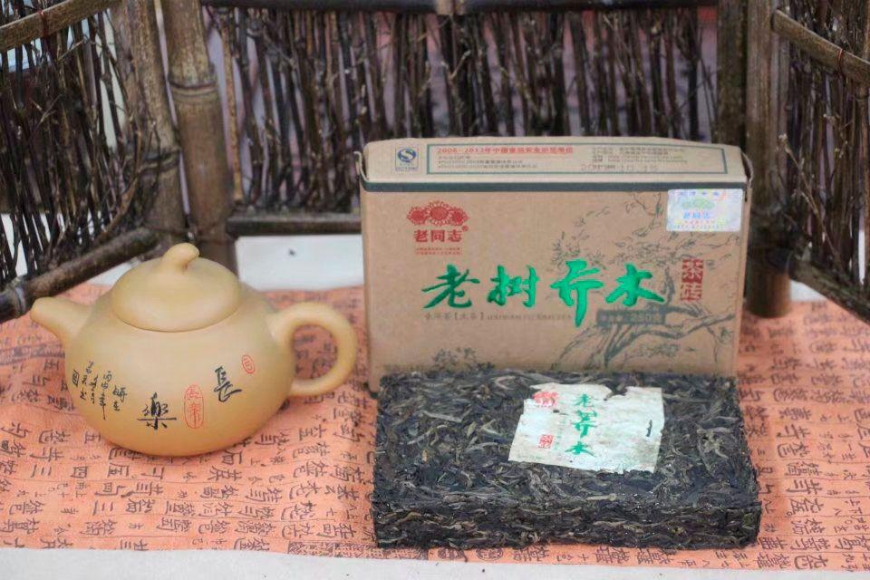 Shen-puer-Lao-Shu-Cyao-Mu-Lao-Shu-Qiao-Mu-2013-god-01
