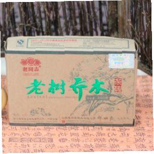 Shen-puer-Lao-Shu-Cyao-Mu-Lao-Shu-Qiao-Mu-2013-god