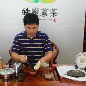 Shen puer Sinhai Jia Ye He Run 2012 god 01