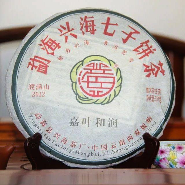 Шен пуэр Jia Ye He Run - Синхай