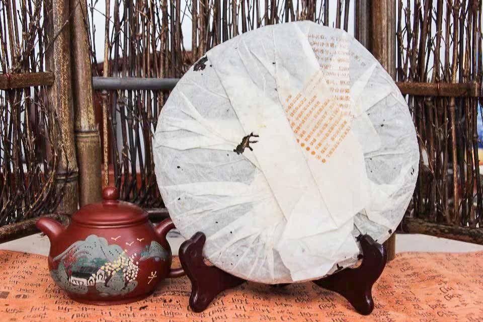 Shen puer Vse blagopoluchno v Podnebesnoi Chantai 2006 goda 03