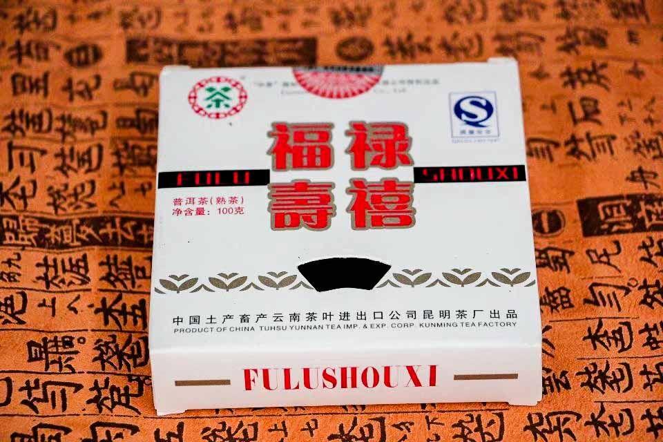 Shu puer Chjun Cha Fu Lu Shou Xi 2007 god 01