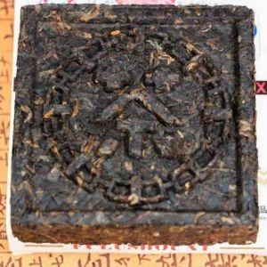 Shu puer Chjun Cha Fu Lu Shou Xi 2007 god 02
