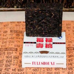 Shu puer Chjun Cha Fu Lu Shou Xi 2007 god 03