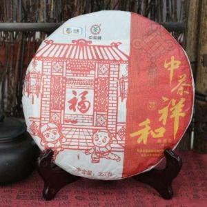 Shu puer Chjun Cha Xiang He 01