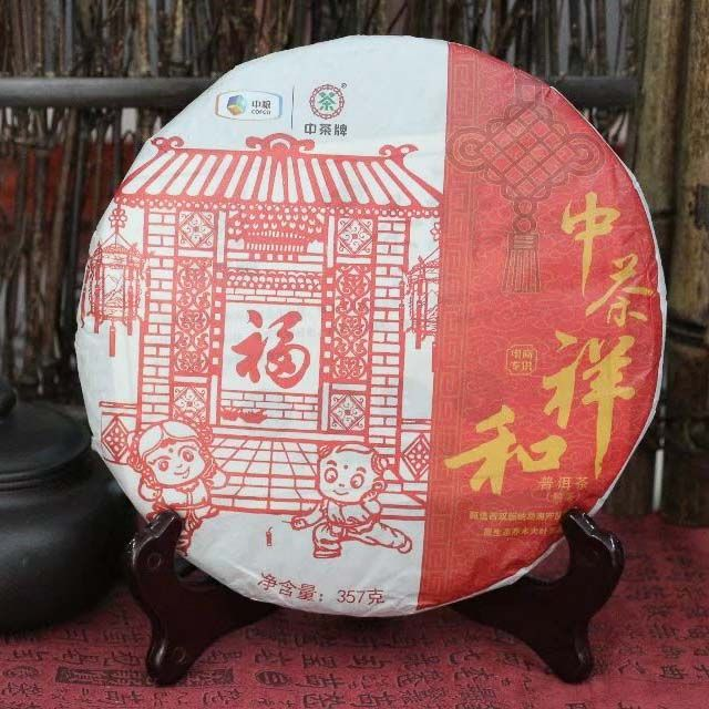 Шу пуэр Чжун Ча Xiang He «Мирный»