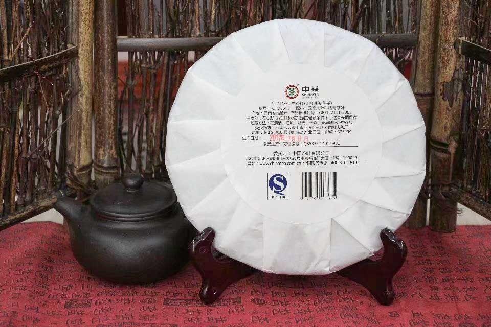 Shu puer Chjun Cha Xiang He 04
