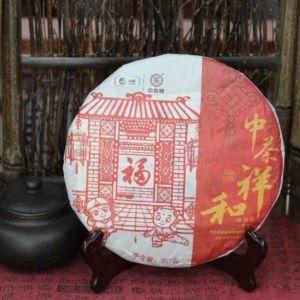 Shu puer Chjun Cha Xiang He