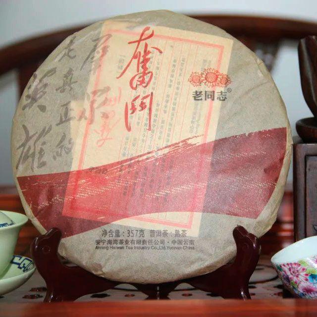 Шу пуэр Fen Dou - Хайвань