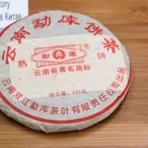Shu puer Gun Tin Gong Ting fabrika Menku 2010 god 01