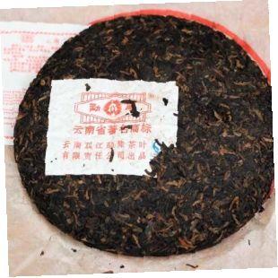 Shu puer Gun Tin Gong Ting fabrika Menku 2010 god 02