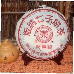 Shu-puer-Heng-Feng-Yuan-2006-god