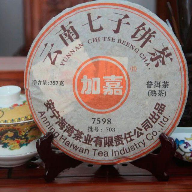 Шу пуэр Jia Jia 7598 - Хайвань