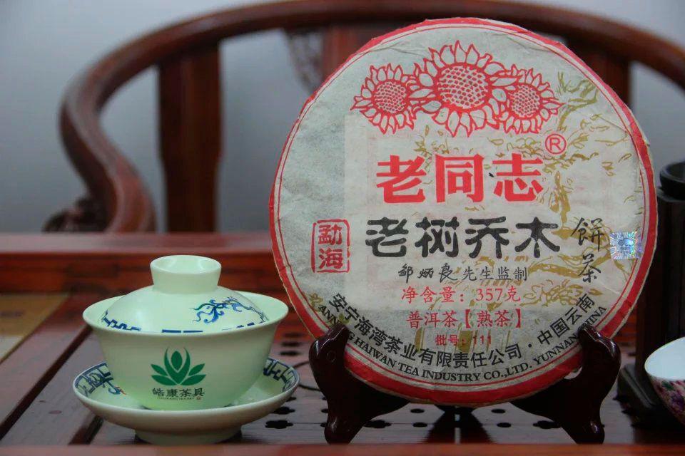 Shu-puer-Lao-Shu-Cyao-Mu-Lao-Shu-Qiao-Mu-2011-god-01