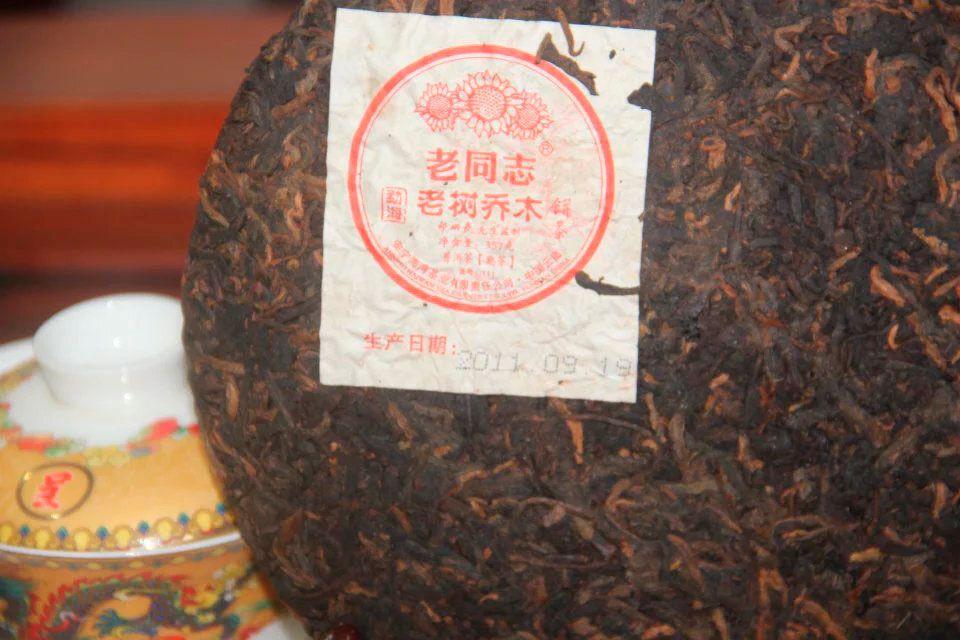 Shu-puer-Lao-Shu-Cyao-Mu-Lao-Shu-Qiao-Mu-2011-god-02