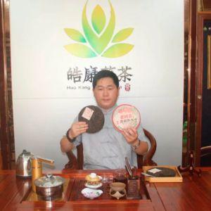 Shu-puer-Lao-Shu-Cyao-Mu-Lao-Shu-Qiao-Mu-2011-god-03