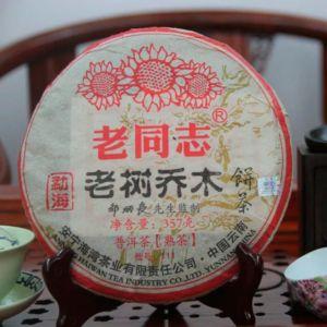 Shu-puer-Lao-Shu-Cyao-Mu-Lao-Shu-Qiao-Mu-2011-god