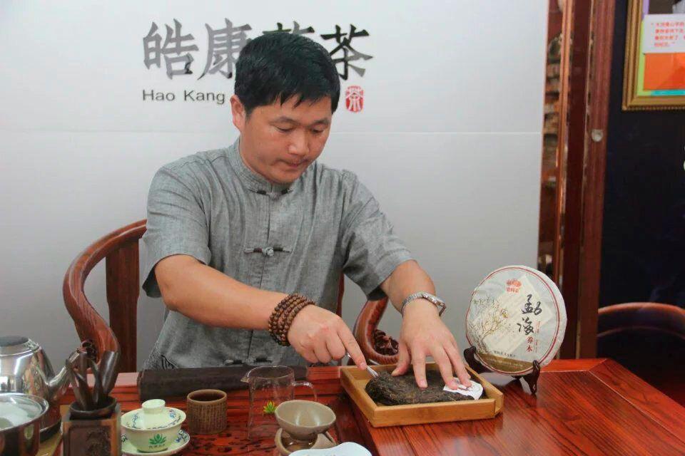 Shu-puer-Menhai-Cyao-Mu-Meng-Hai-Qiao-Mu-2012-god-01