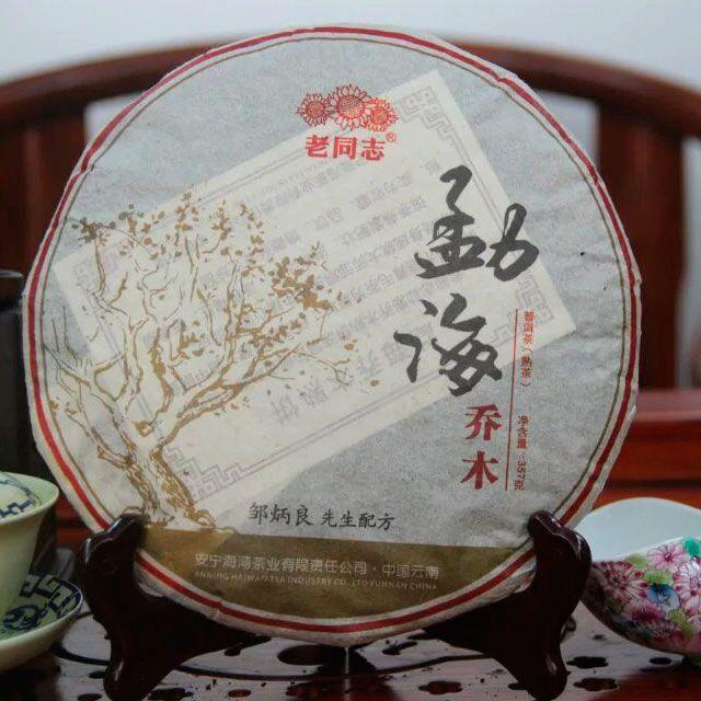 Шу пуэр Мэнхай Цяо Му (Meng Hai Qiao Mu)