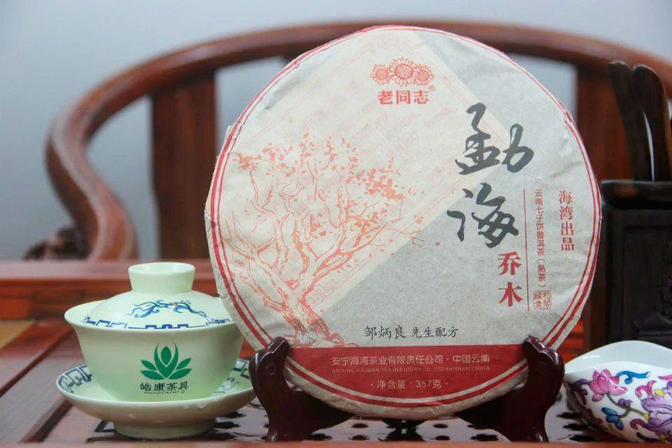 Shu-puer-Menhai-Cyao-Mu-Meng-Hai-Qiao-Mu-2013-god-01