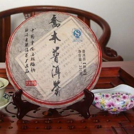 Шу пуэр Цяо Му (Qiao Mu) №7263 - Синхай