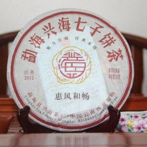 Shu puer Sinhai Hue Feng He Chang 2012 god 01